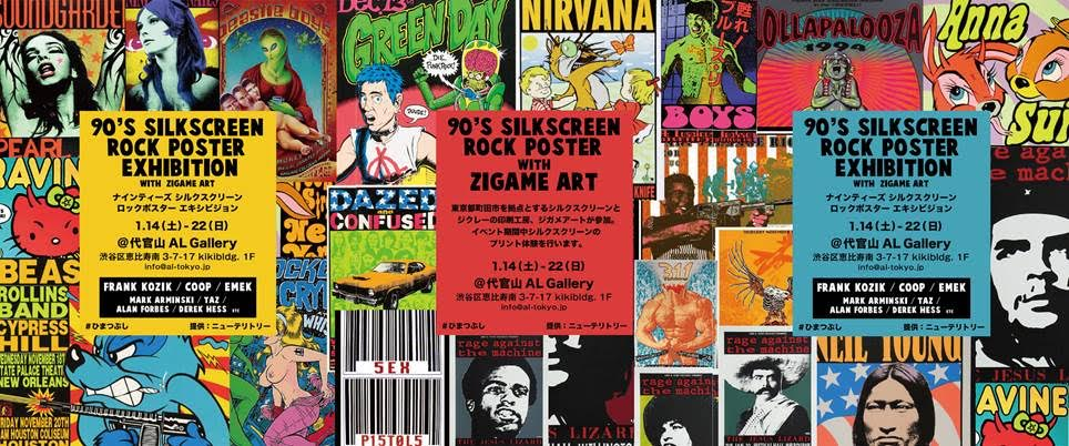 90'S SILK SCREEN ROCK POSTER EXHIBITION WITH