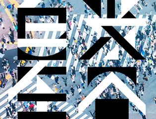 TWSラスト展示!「渋谷自在ー無限、あるいは自己の領域」