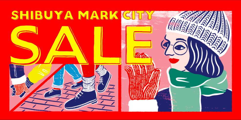 アーティストとのコラボレーションが注目の渋谷マークシティSALEビジュアル【今週のおすすめイベント】