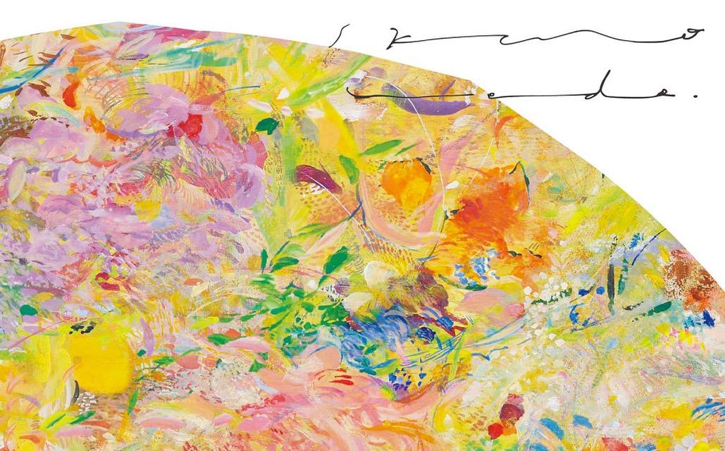 """美術作家 植田志保の個展「メドレー」が、5月12日(土)よりシソンギャラリーにて開催。対話描画 """"I"""