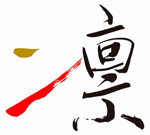 アート業界の新たな追い風『—凛— 日本橋三越美術市 2018』